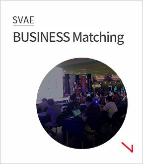 businessmatching